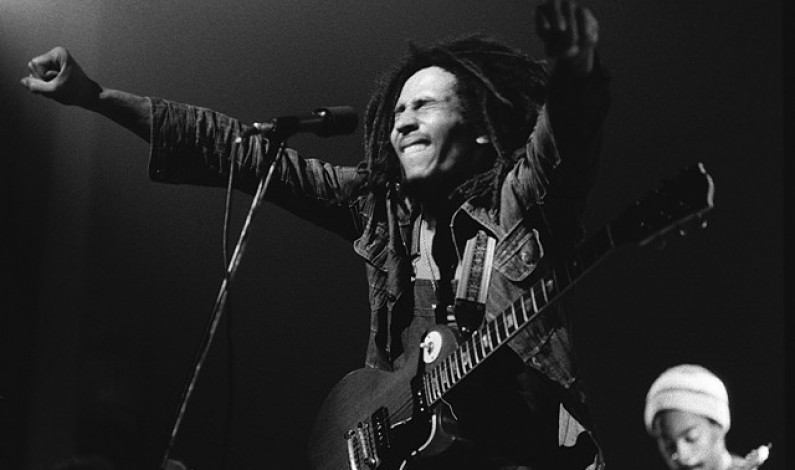 Bob Marley – Lively Up Yourself