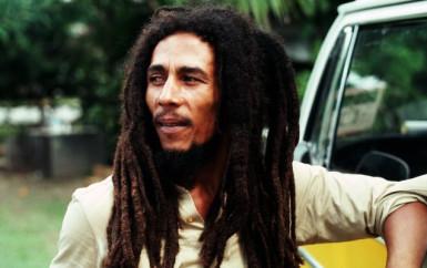 Bob Marley & The Wailers – Jamming (Long Version)